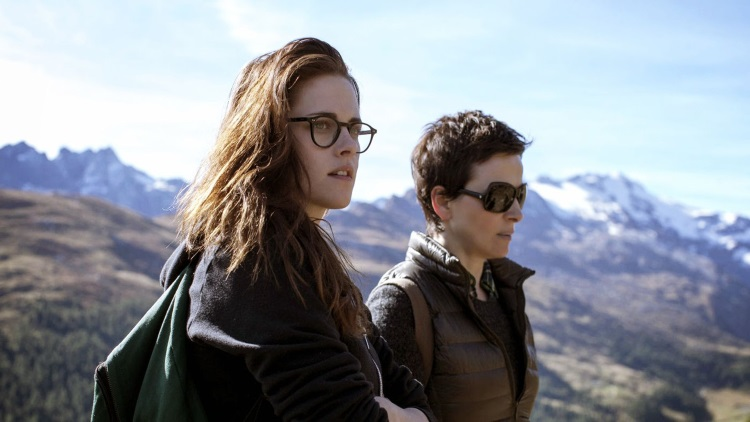cloud-of-sils-maria
